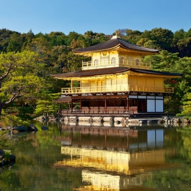 Kyoto, Japan, ranked as the No.1 most-sought after destination for leisure lovers, according to Travel + Leisure.